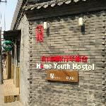 Photo de Beijing Home Youth Hostel