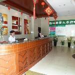 Photo of GreenTree Inn Shanghai Jiuting Main Street Express Hotel