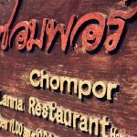 Chompor