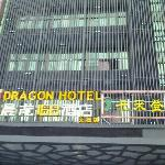 Xingya Hotel Guangzhou Changlong 2nd Shop