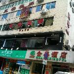 Quanmei  Hotel