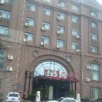 Photo de Haiyuwang Hotel