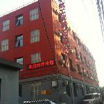 Peking Aviation Hostel
