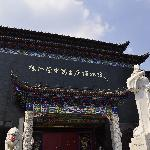Dehuatang Chinese Ancient Bed Museum