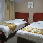 Wanlian Business Hotel