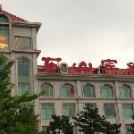 Yantai Dongshan Guesthouse