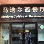 Photo of Ma Die Er Western Restaurant