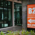 b2 premier