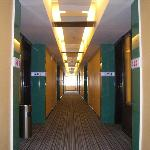 Photo of GreenTree Alliance Beijing Asian Sports Village Hotel