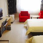 Photo of Jinjiang Inn(Rizhao Haiqu Park)