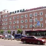 Photo de GreenTree Inn Beijing Daxing Huangcun Express Hotel