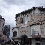 Photo de Louis Hotel