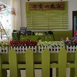 Danxia Minsu Hostel Foto