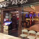 Photo of Bellagio Cafe (GangHui)