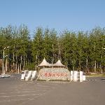Foto de Xingming Lake Resort