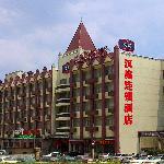 Hanting Express Suzhou Xiangcheng Avenue