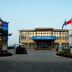 北華園觀海酒店