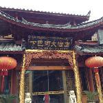 Foto de Xia Ba He Hotel Lijiang