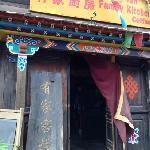 Photo of Youjia Hostel