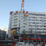 Photo de Super 8 Hotel Chengde Bi Shu Shan Zhuang