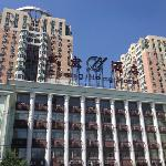 Photo of Chenghong Hotel