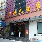 Photo de Chuyuan Hotel