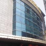 Puxi New Century Hotel Shanghai Foto