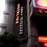 Foto de Home Inn (Chongqing Jiefangbei Hongyadong)
