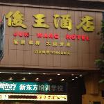 Junwang Hotel Daliang