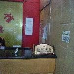 Photo de Baoli Hotel