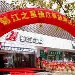 Jinjiang Inn Zhenjiang Jiefang Road