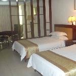 Photo of Zhouheng Hotel