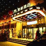 Mehood Hotel (Lianhu Road)