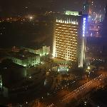 Photo of ZTE Hotel Xi'an