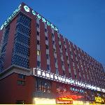 Foto de GreenTree Inn Tianjin Dagang Shihua Road Business Hotel