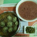 Foto de Green Tree Inn (Hefei Nanyuan Business Hotel)