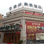 Photo of GreenTree Inn Taicang Baolong Square Express Hotel