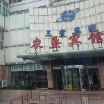 Photo de Orange Selected Hotel Dalian Xiwang Plaza