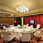 Photo de Kuangyuan Jinjiang International Hotel