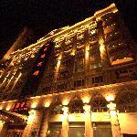 Foto de Jin He Hotel