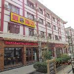 Foto de Super 8 Hotel Dunhuang Feng Qing Cheng