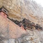 Jincheng Cliff