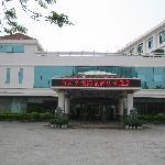 Baofa Xingfu Haijing Hotel