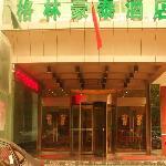 Photo of GreenTree Inn Xi'an Railway Station North Gate Express Hotel