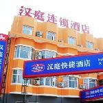 Photo de Hanting Express Qingdao Xianggang Middle Road 2nd