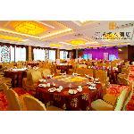 Mingren Hotel Rongcheng Foto