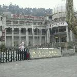 Photo de LuShan Xi Hu Hotel