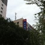Photo of Quanji Hotel Xining Dashizi