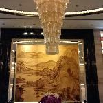 Foto de Weidu International Hotel