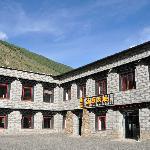 Gaoyuan Fanying Theme Hotel